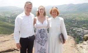 Karen Mohr Mountain Wedding Ceremony